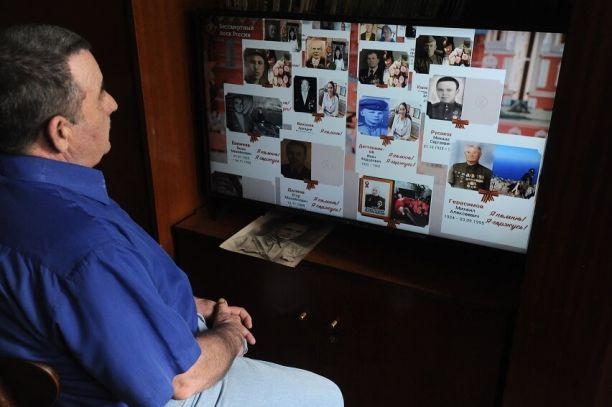 Трансляция «Бессмертного полка онлайн» набрала более 20 млн просмотров